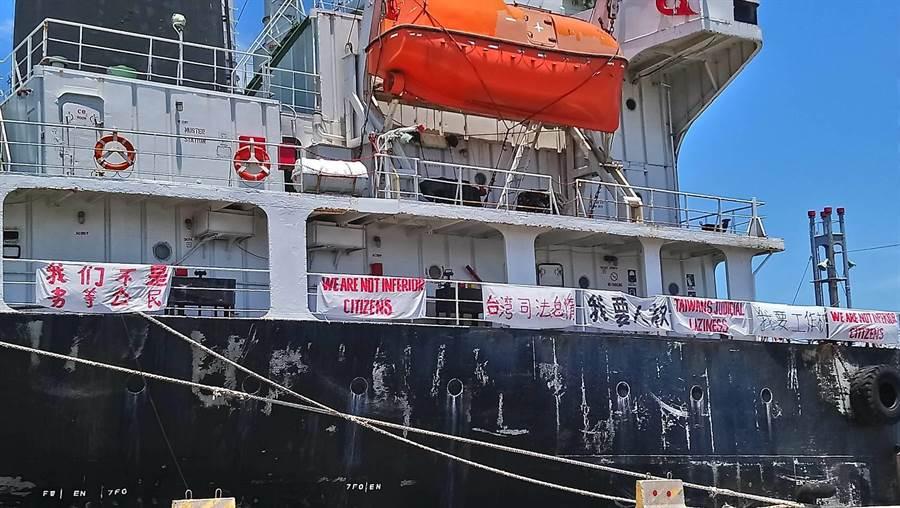 北斗星輪被滯留台中港至今已達8個多月。(陳淑娥攝)