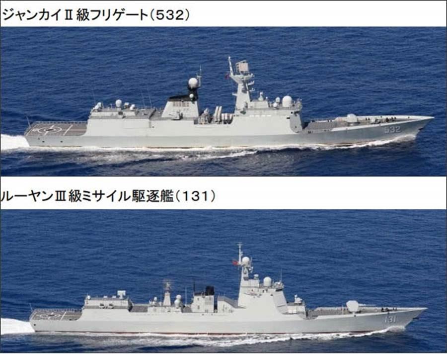 圖為日本海上自衛隊拍攝的中共導彈護衛艦荊州艦(上)與導彈驅逐艦太原艦(下)27日穿越宮古海峽前往太平洋。(圖/日本防衛省)