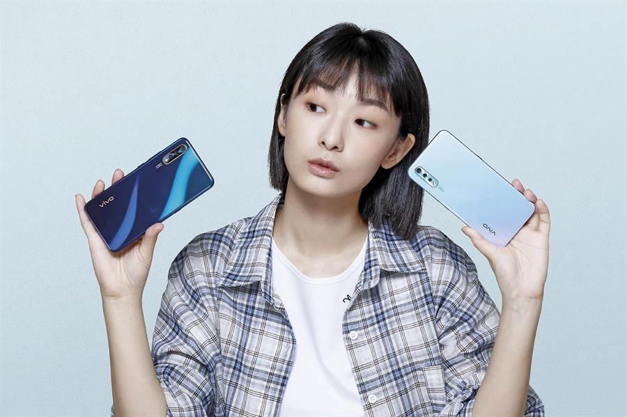 台灣大自8月起全台獨賣「愛美機」vivo S1。(台灣大提供)