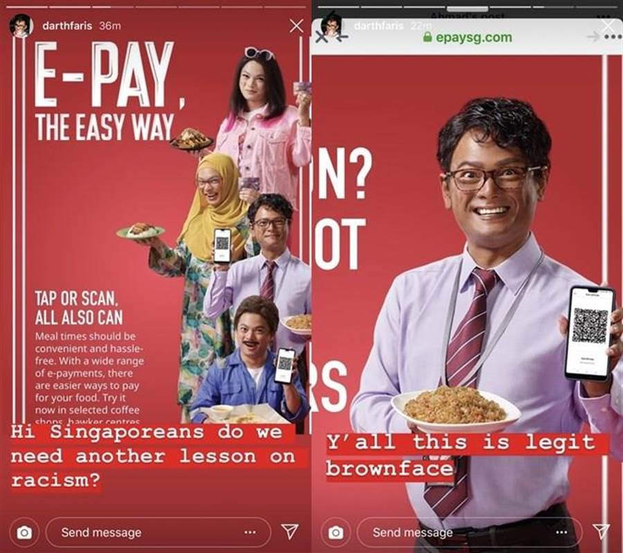 新加坡一則由華人化妝加深膚色呈現不同種族作法的廣告,在種族多元的星國引發公憤。(圖取自twitter.com/RubyThiagarajan)