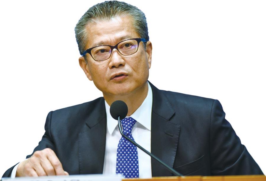 港財政司司長陳茂波。圖/中新社