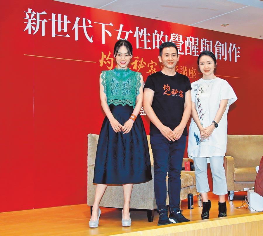 吳可熙(左起)、趙德胤和陶晶瑩一起探討演藝圈的「女力崛起」。(羅永銘攝)