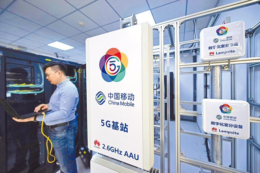 工作人員在中國移動5G聯合創新中心天津開放實驗室進行設備調試。(中新社資料照片)