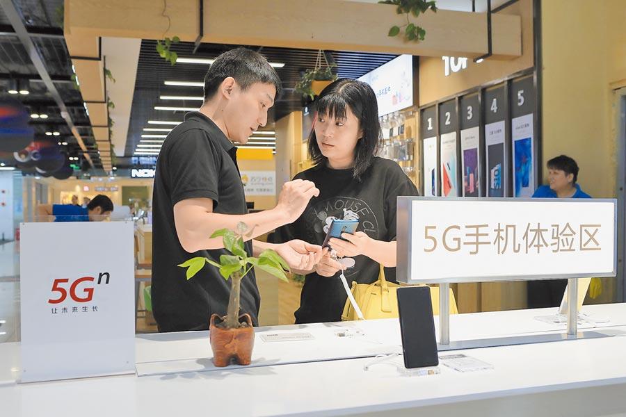大陸市民在上海5G體驗店內體驗5G手機。(中新社資料照片)