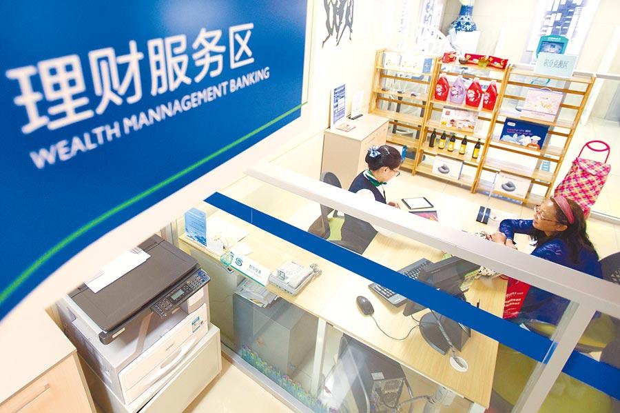 大陸的銀行理財子公司近期紛紛設立,不少上架產品投資門檻低至1元人民幣。(中新社)