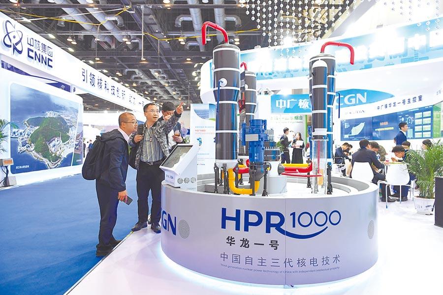 2018年第十五屆中國國際核工業展覽會,圖為「華龍一號」HPR1000大陸自主三代核電技術亮相。(中新社資料照片)