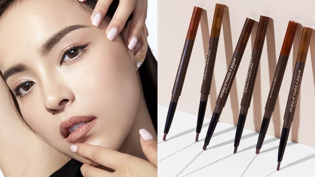 BeautyMaker完美立體持色眉膠筆。(圖/品牌提供)