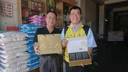 「竹旺大林早知稻」大林鎮公所推伴手禮 行銷在地農特產