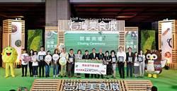 《產業》2019台灣美食展落幕,美食月活動8月接棒