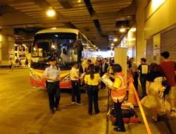 香港網民打游擊 港鐵銅鑼灣站至太古站暫停