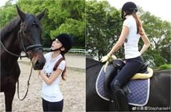 野生大美女騎馬!半百蕭薔貼身T恤 嫩腰細長腿超辣