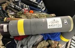 超狂紀念品!美大兵從中東帶它回家