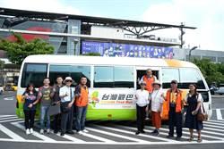 台灣觀巴祭父親節活動 按讚分享就送旅遊護照
