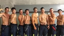 台澳洲消防猛男合體爆肌 消防月曆掀收藏風