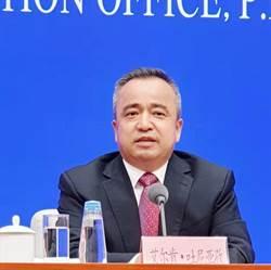 新疆關押維吾爾族?新疆副主席:歐美國家誣蔑