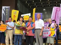 社福團體盼市府捍衛身障者進駐社區 柯P表態:支持