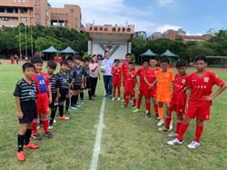 新北國小足球聯賽開打 王威元:盼用民間力量提升運動風氣