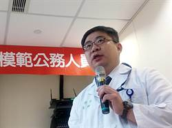 肺癌權威成立病友會fb、line社團即時答獲選模範公務員