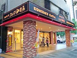《產業》客美多咖啡開放加盟,首店31日試營運