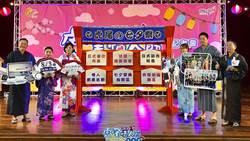 8月3日喜相逢 七夕情人節虎尾遇見愛