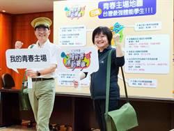 暑假賽事頻頻 為台灣年輕運動員喝采