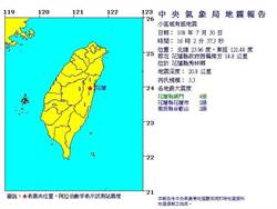 花蓮地震 規模3.3 震度4級
