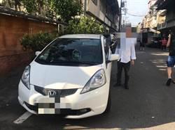 翁停車失蹤 婦報警:我的「先生和車」不見了