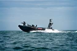 BAE無人快艇 可自主巡邏10天