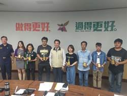 成功阻詐453萬元 黃偉哲親表揚超商金融業者