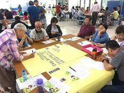 新化地方創生提案 公民投票納入施政參考