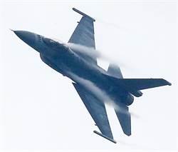 美售台新戰機 府:對台海與區域安全有重大意義