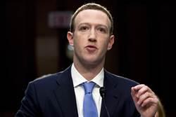 臉書創辦人祖克柏捍衛言論自由:「即使那是假消息」