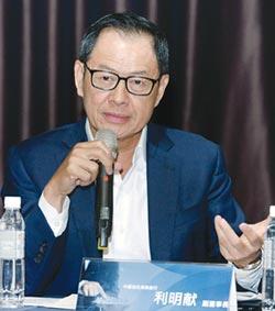 中國信託商業銀行副董事長利明献:不能只有棍子 也要有蘿蔔