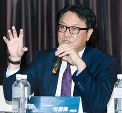 台北富邦商業銀行總經理程耀輝:接軌國際 不該Apple to Orange