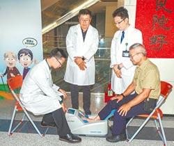 中醫大 免費檢測骨質密度