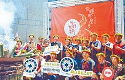 原民收穫祭 雙東青年站出來
