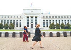 穩美國經濟 葉倫支持降息1碼