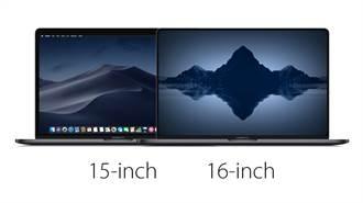 兩款新iPad及超窄邊框16吋MacBook有望十月發表