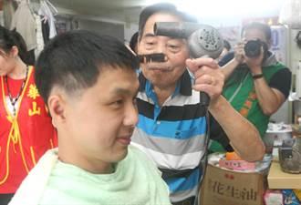 101歲人瑞理髮師展現「頂上功夫」