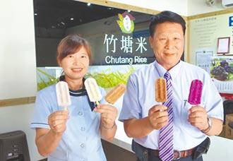 竹塘農會米冰棒 3個月狂賣6萬支