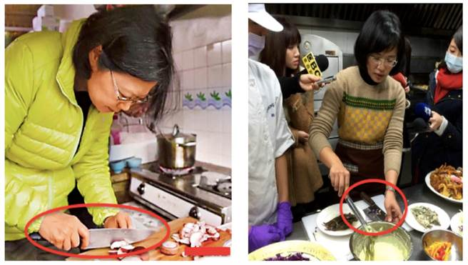 李正皓貼出總統蔡英文、民進黨立委蘇巧慧拿刀的照片,要蘇貞昌先究辦她們。(擷取自李正皓臉書)