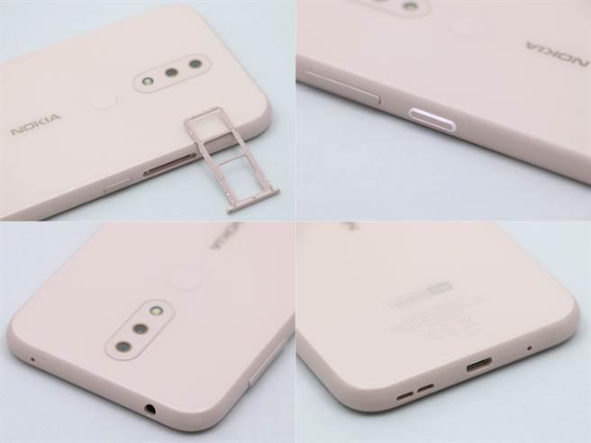 Nokia 4.2 周圍細部機身。(圖/黃慧雯攝)