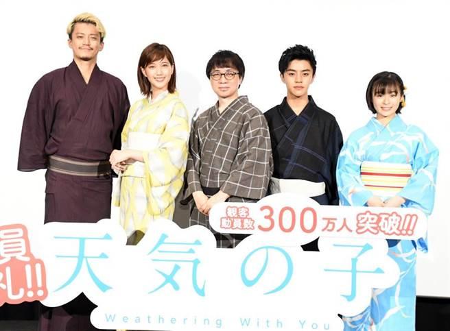《天氣之子》11天狂收40億日幣,導演新海誠(中)率聲優群與影迷見面。(車庫娛樂提提供)