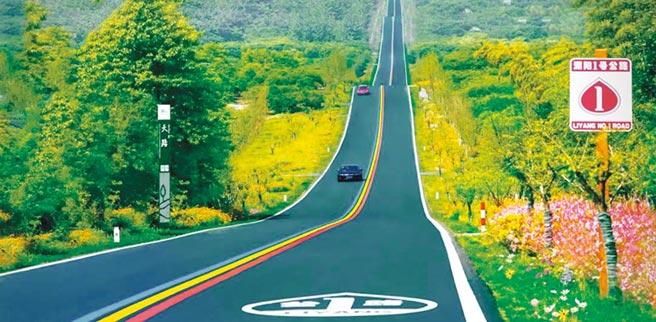 溧陽1號公路。