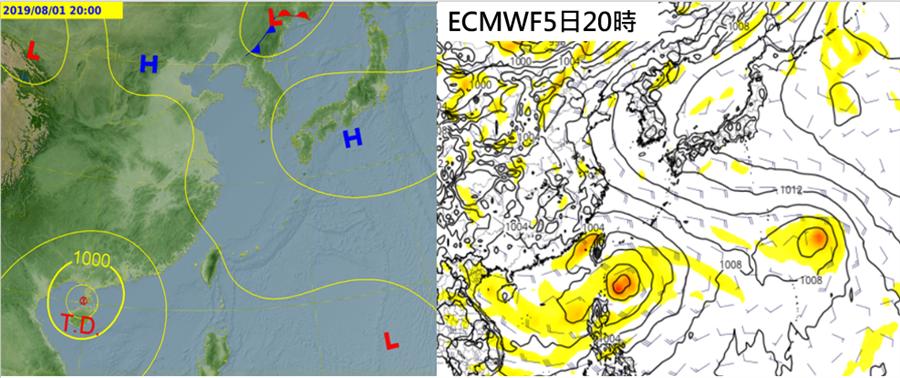 热带系统周四侵袭海南岛附近。/下周一吕宋岛东北方及关岛北方各有1个热带扰动发展。。