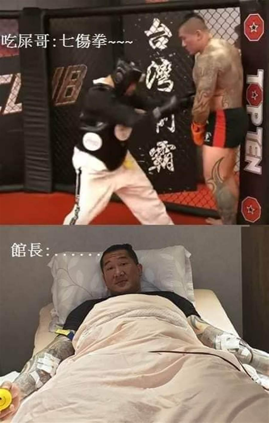 館長躺在病床上換血,吃屎哥卻說是被他用七傷拳打傷的。(圖/翻攝自游兆霖臉書)
