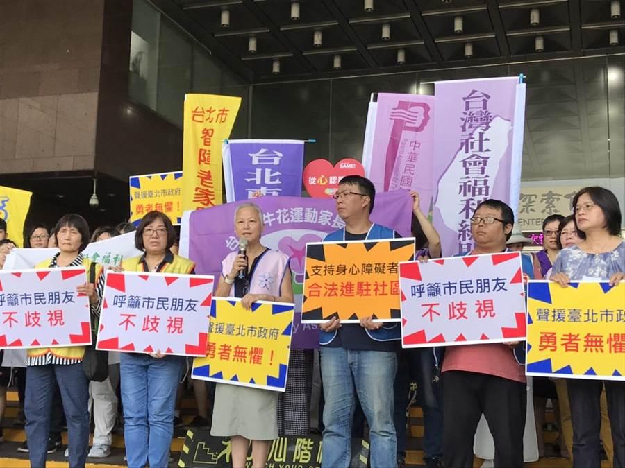 針對台北市今年已經發生3起社區居民拒絕身心障礙者服務據點進駐的歧視狀況,數十個社福團體今早到北市府前陳情。(張潼攝)
