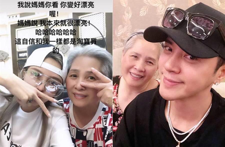 羅志祥女友周揚青在IG貼出跟羅媽的同框照,親暱喊對方為「媽媽」。(取材自周揚青IG、羅志祥IG)