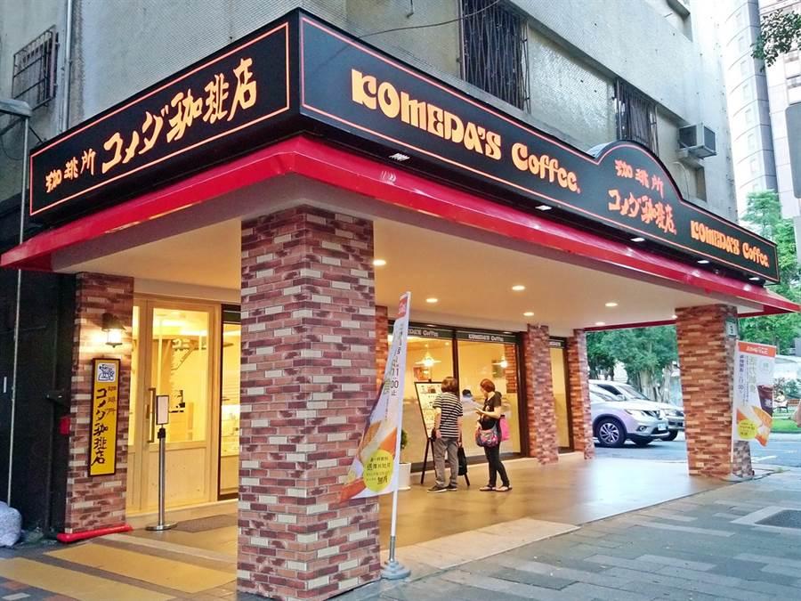 名古屋起家、去年登台的日本連鎖咖啡品牌「客美多咖啡KOMEDA's Coffee」今年起開放加盟,首間加盟店「敦南信義店」落腳台北市敦南林蔭大道旁。(林資傑攝)