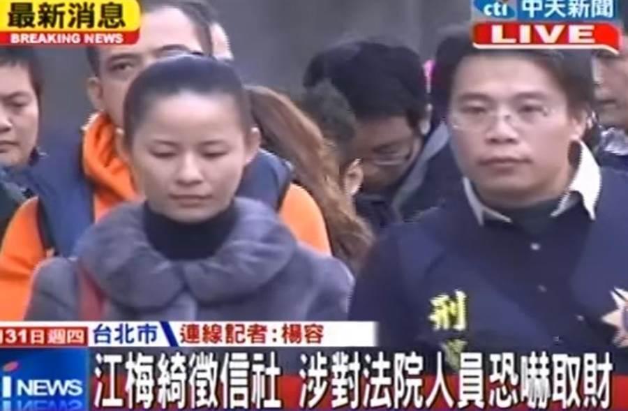 「江梅綺女人徵信」負責人江梅綺(左)。(截自中天新聞畫面)